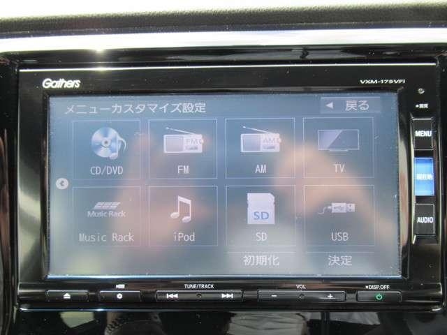G・ターボパッケージ メモリーナビ バックカメラ ETC(16枚目)