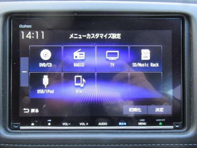 ハイブリッドZ・ホンダセンシング 純正8インチナビ 当社デモカー(11枚目)