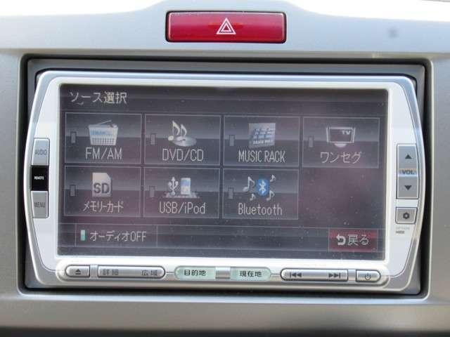 DVD再生機能、フルセグTV、CD楽曲録音機能、Bluetoothオーディオなど多彩なオーディオ機能を搭載♪