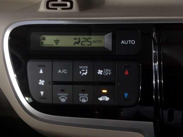 2トーンカラースタイル G・Lパッケージ ディスプレイオーディオ ETC Bカメラ メモリーナビ ワンオーナー ETC ナビTV スマートキー CD アルミ 横滑り防止装置 盗難防止装置(16枚目)