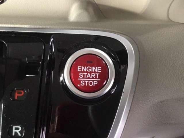 2トーンカラースタイル G・Lパッケージ ディスプレイオーディオ ETC Bカメラ メモリーナビ ワンオーナー ETC ナビTV スマートキー CD アルミ 横滑り防止装置 盗難防止装置(20枚目)