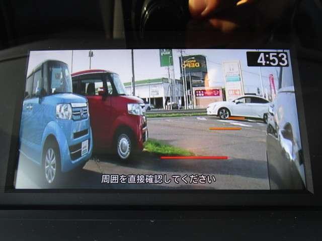 LX ホンダセンシング サイドビューカメラ(19枚目)