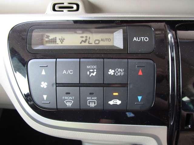 「ホンダ」「N-BOXスラッシュ」「コンパクトカー」「群馬県」の中古車16
