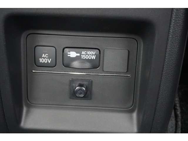 メーカーオプションのAC100V1500wのコンセント付きで、外出先やもしもの停電時に電化製品を使用することも可能です。