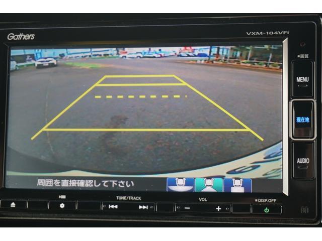 G・Lホンダセンシング 純正ナビ 両側電動スライド 衝突軽減(14枚目)