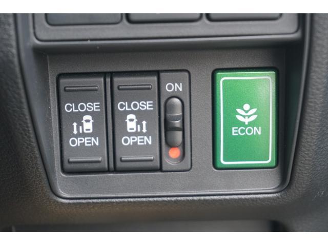 アブソルート・ホンダセンシング ワンオーナー 純正9インチナビ ETC2.0 メモリーナビ 両側自動ドア フルセグ ETC 1オーナー 衝突被害軽減ブレーキ LEDヘ(19枚目)