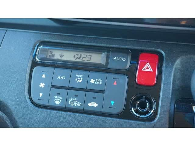 G SSパッケージ 純正ナビ HIDオートライト シートヒーター スマートキー ワンセグ メモリーナビ HID シートヒーター CD リヤカメラ ETC車載器 VSA アイドリングストップ キーレス(15枚目)