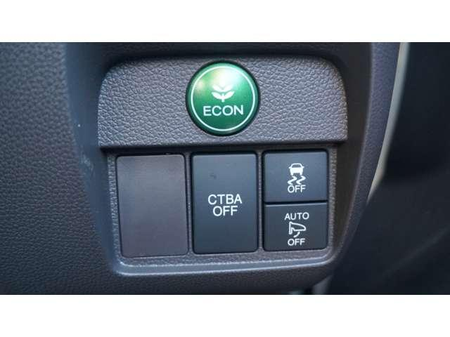 G SSパッケージ 純正ナビ HIDオートライト シートヒーター スマートキー ワンセグ メモリーナビ HID シートヒーター CD リヤカメラ ETC車載器 VSA アイドリングストップ キーレス(18枚目)