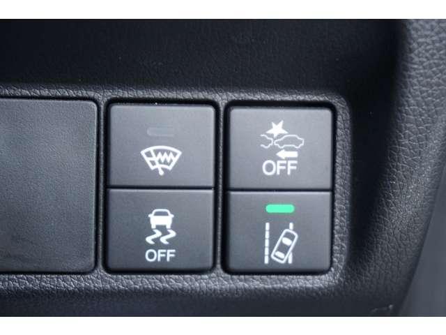 ハイブリッドZ ホンダセンシング デモカー 純正8インチナビ シートヒーター クルコン シートヒータ ナビTV Bカメ フルセグTV 禁煙車 衝突軽減B キーレス メモリナビ ETC AW LEDヘッドライト スマートキー AAC(18枚目)