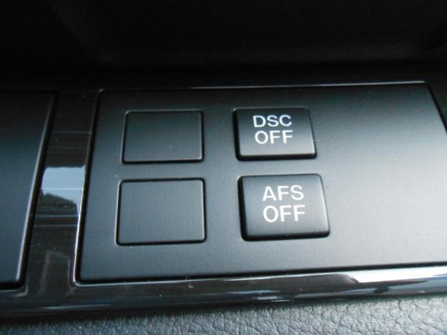 マツダ アテンザスポーツワゴン 2.5 25S HDDナビ バックカメラ HID AW