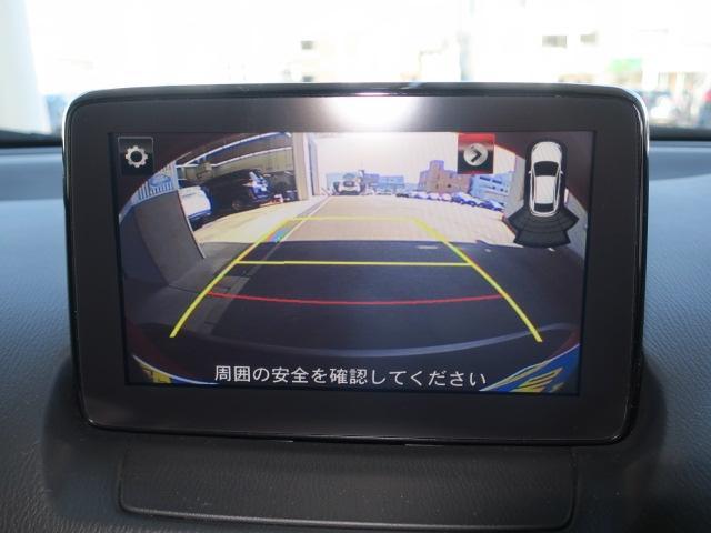 マツダ CX-3 1.5 XD ノーブル ブラウン Mナビ 地デジ ETC 1