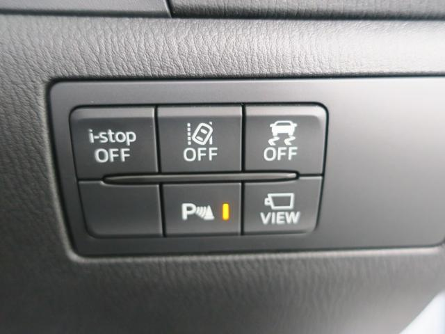 i-ストップ付き!信号待ちでエンジンストップ、ブレーキ解除でエンジンスタート!車線逸脱警報システム付いてます!