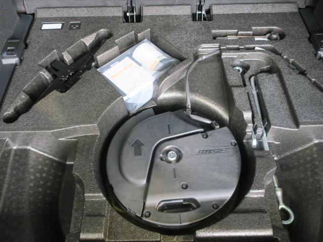 XD エクスクルーシブ モード 4WD Mナビ 地デジ 19AW(37枚目)