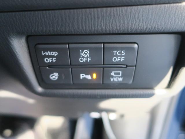 XD プロアクティブ 4WD Mナビ 地デジ ETC 19AW(6枚目)