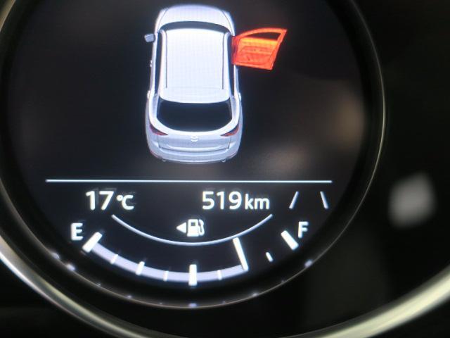 XD Lパッケージ 4WD Mナビ 地デジ ETC Rクルーズ19AW(44枚目)