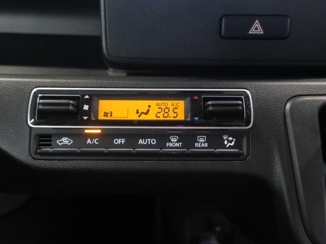 660 ハイブリッド XS ナビ 地デジ 車線逸脱 ETC 14AW(27枚目)