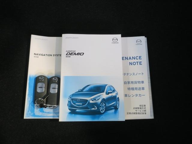 13S レンタカーUP Mナビ CD Bカメラ ETC キーレス(20枚目)