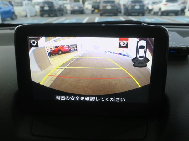 13S レンタカーUP Mナビ CD Bカメラ ETC キーレス(37枚目)