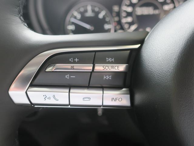 1.8 XD プロアクティブ ツーリングS4WD Mナビ 地デジ(24枚目)