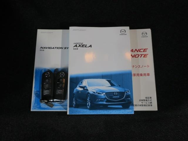 22XD プロアクティブ Mナビ 地デジ ETC Bカメラ AW(20枚目)