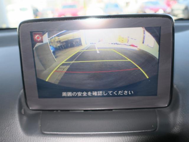 13S ツーリング Mナビ 地デジ ETC Bカメラ 15AW(26枚目)