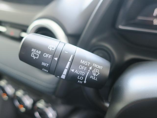 XD Lパッケージ 4WD Mナビ 地デジ 360° 15AW(41枚目)