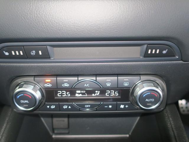 25S プロアクティブ 4WD Mナビ 地デジ ETC BOSE 19AW(25枚目)