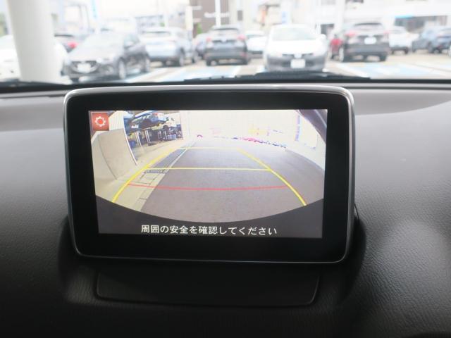 13S Mナビ 地デジ ETC バックカメラ LEDヘッドライト Aストップ アドバンスキー 1オナ DSC ナビTV DVD メモリーナビ ABS キーフリー 盗難防止システム エアバック(5枚目)
