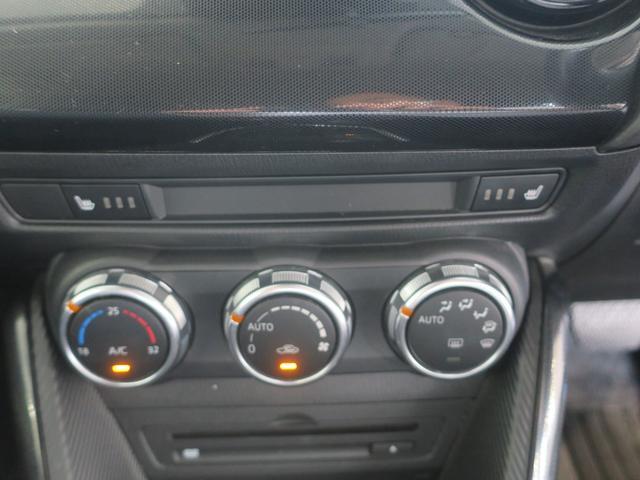 13S Mナビ 地デジ ETC バックカメラ LEDヘッドライト Aストップ アドバンスキー 1オナ DSC ナビTV DVD メモリーナビ ABS キーフリー 盗難防止システム エアバック(26枚目)