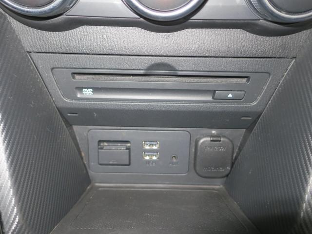 13S Mナビ 地デジ ETC バックカメラ LEDヘッドライト Aストップ アドバンスキー 1オナ DSC ナビTV DVD メモリーナビ ABS キーフリー 盗難防止システム エアバック(27枚目)