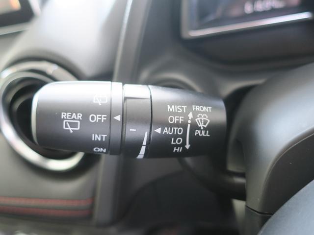 XD ツーリング Mナビ 地デジ ETC LED Bカメラ 16AW クルーズC 衝突軽減B Dターボ ナビ・TV LEDヘッド DVD 盗難防止装置 スマートキー アイドリングストップ アルミ メモリーナビ キーレス(29枚目)
