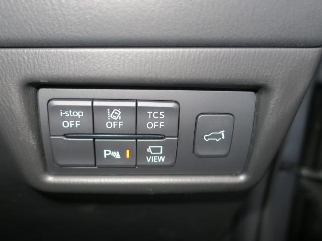 25S Lパック Mナビ 地デジ ETC LED Rクルーズ 17AW パワーゲート ワンオーナー車 DVD再生 ナビTV バックカメラ サイドカメラ LEDライト メモリーナビ アイドリングストップ キーレス 本革シ(7枚目)