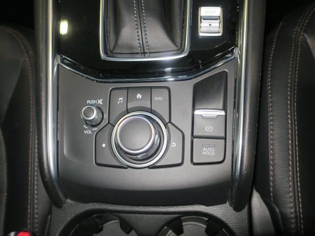 25S Lパック Mナビ 地デジ ETC LED Rクルーズ 17AW パワーゲート ワンオーナー車 DVD再生 ナビTV バックカメラ サイドカメラ LEDライト メモリーナビ アイドリングストップ キーレス 本革シ(27枚目)