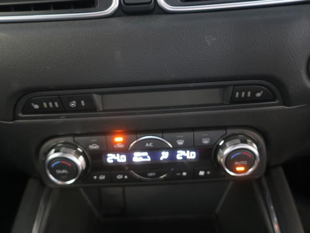 25S Lパック Mナビ 地デジ ETC LED Rクルーズ 17AW パワーゲート ワンオーナー車 DVD再生 ナビTV バックカメラ サイドカメラ LEDライト メモリーナビ アイドリングストップ キーレス 本革シ(29枚目)