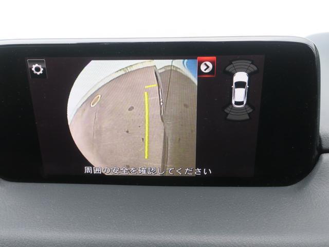 25S Lパック Mナビ 地デジ ETC LED Rクルーズ 17AW パワーゲート ワンオーナー車 DVD再生 ナビTV バックカメラ サイドカメラ LEDライト メモリーナビ アイドリングストップ キーレス 本革シ(33枚目)