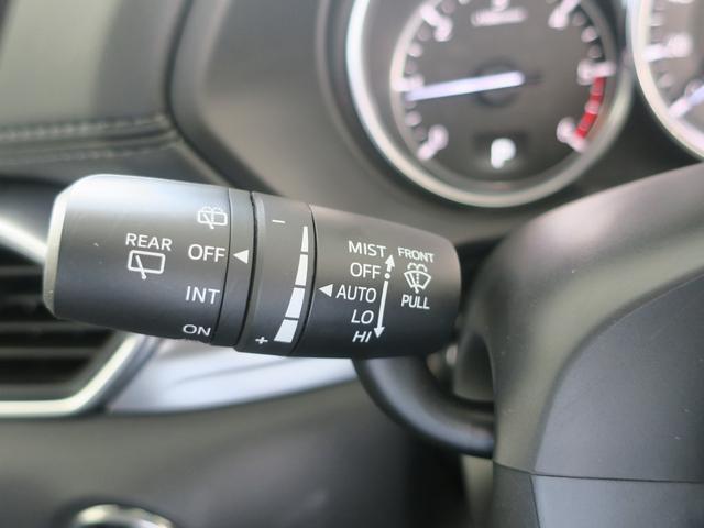 XD プロアクティブ Mナビ 地デジ ETC 360° 19AW レーダクルコン 1オーナ ABS スマートキー ナビTV LEDヘッド ターボ メモリーナビ 盗難防止システム 記録簿 アイドリングストップ エアコン(26枚目)