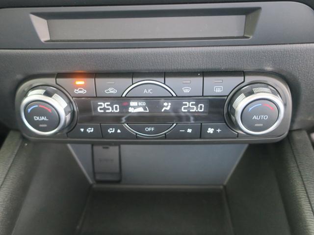 XD プロアクティブ Mナビ 地デジ ETC 360° 19AW レーダクルコン 1オーナ ABS スマートキー ナビTV LEDヘッド ターボ メモリーナビ 盗難防止システム 記録簿 アイドリングストップ エアコン(28枚目)