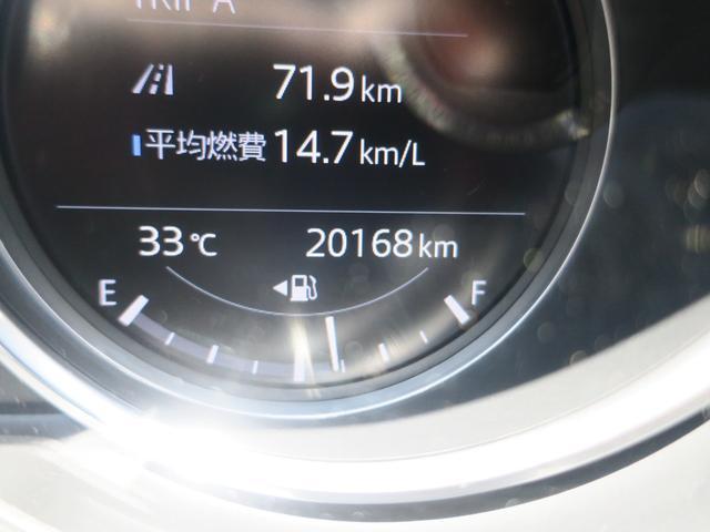XD Lパッケージ 4WD Mナビ 地デジ ETC 19AW 360度 ターボ 本革 LEDヘッド TVナビ シートヒーター パワーシート フルセグ 4WD クルコン スマートキー メモリーナビ 盗難防止システム(38枚目)