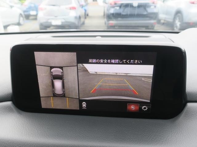 2.2 XD プロアクティブ4WD 360°カメラ レーダールーズ レーダクルコン ABS スマートキー ナビTV LEDヘッド 地デジ ターボ メモリーナビ 4WD ETC 盗難防止システム 記録簿 アイドリングストップ エアコン(5枚目)