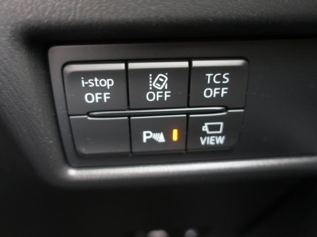 2.2 XD プロアクティブ4WD 360°カメラ レーダールーズ レーダクルコン ABS スマートキー ナビTV LEDヘッド 地デジ ターボ メモリーナビ 4WD ETC 盗難防止システム 記録簿 アイドリングストップ エアコン(7枚目)