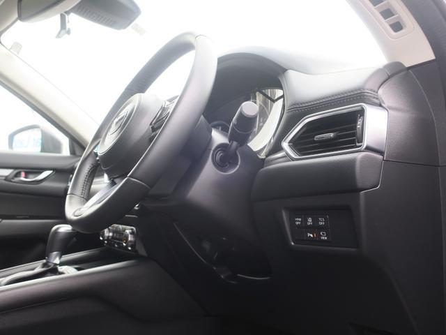 2.2 XD プロアクティブ4WD 360°カメラ レーダールーズ レーダクルコン ABS スマートキー ナビTV LEDヘッド 地デジ ターボ メモリーナビ 4WD ETC 盗難防止システム 記録簿 アイドリングストップ エアコン(23枚目)