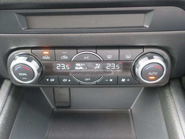2.2 XD プロアクティブ4WD 360°カメラ レーダールーズ レーダクルコン ABS スマートキー ナビTV LEDヘッド 地デジ ターボ メモリーナビ 4WD ETC 盗難防止システム 記録簿 アイドリングストップ エアコン(26枚目)