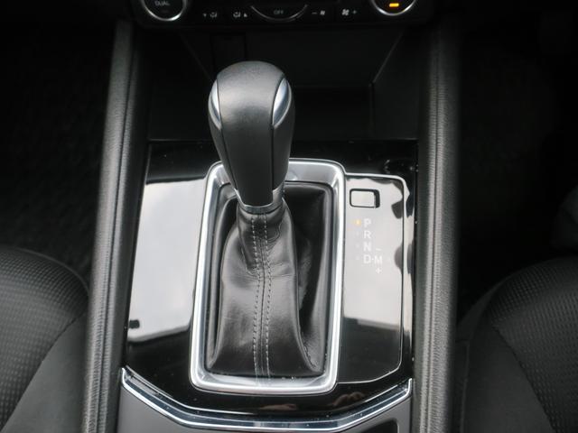 2.2 XD プロアクティブ4WD 360°カメラ レーダールーズ レーダクルコン ABS スマートキー ナビTV LEDヘッド 地デジ ターボ メモリーナビ 4WD ETC 盗難防止システム 記録簿 アイドリングストップ エアコン(27枚目)