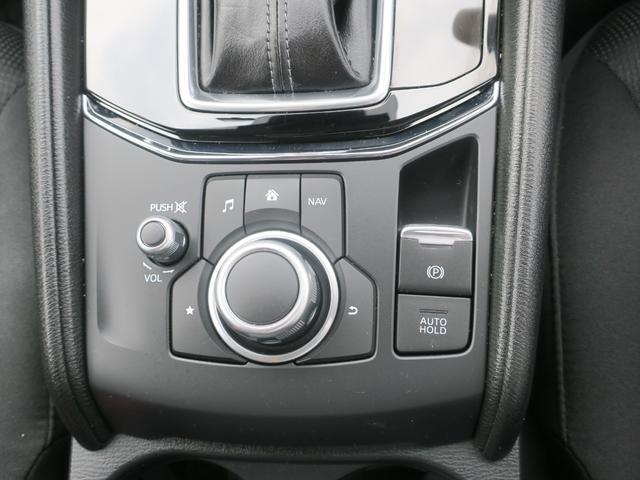 2.2 XD プロアクティブ4WD 360°カメラ レーダールーズ レーダクルコン ABS スマートキー ナビTV LEDヘッド 地デジ ターボ メモリーナビ 4WD ETC 盗難防止システム 記録簿 アイドリングストップ エアコン(28枚目)