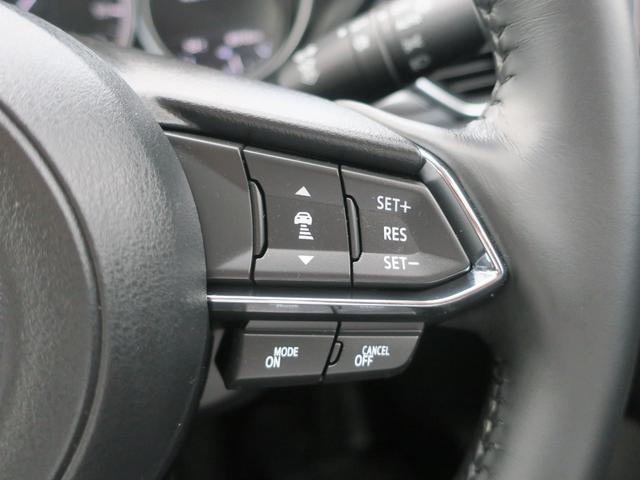 2.2 XD プロアクティブ4WD 360°カメラ レーダールーズ レーダクルコン ABS スマートキー ナビTV LEDヘッド 地デジ ターボ メモリーナビ 4WD ETC 盗難防止システム 記録簿 アイドリングストップ エアコン(30枚目)