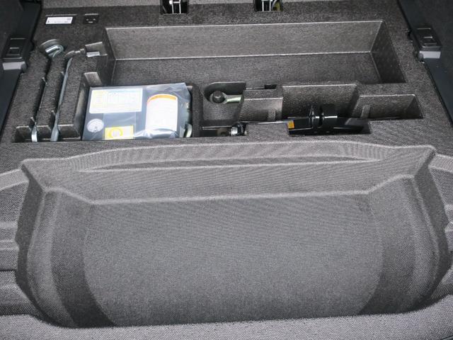 2.2 XD プロアクティブ4WD 360°カメラ レーダールーズ レーダクルコン ABS スマートキー ナビTV LEDヘッド 地デジ ターボ メモリーナビ 4WD ETC 盗難防止システム 記録簿 アイドリングストップ エアコン(37枚目)