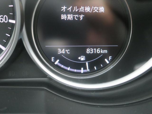 2.2 XD プロアクティブ4WD 360°カメラ レーダールーズ レーダクルコン ABS スマートキー ナビTV LEDヘッド 地デジ ターボ メモリーナビ 4WD ETC 盗難防止システム 記録簿 アイドリングストップ エアコン(44枚目)