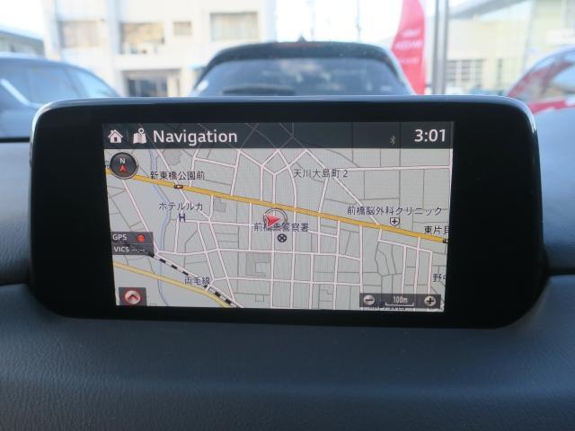 XD プロアクティブ Mナビ 地デジ 360° ETC 19AW レーダクルコン 1オーナ ABS スマートキー ナビTV 電動シート LEDヘッド ターボ メモリーナビ 盗難防止システム アイドリングストップ エアコン(4枚目)