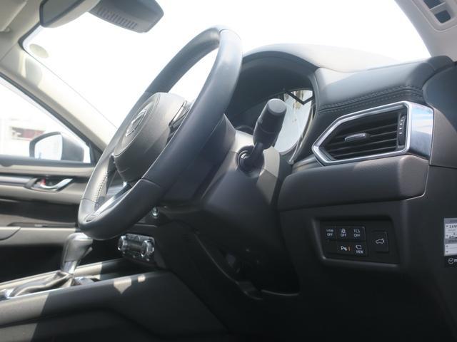XD プロアクティブ Mナビ 地デジ 360° ETC 19AW レーダクルコン 1オーナ ABS スマートキー ナビTV 電動シート LEDヘッド ターボ メモリーナビ 盗難防止システム アイドリングストップ エアコン(23枚目)