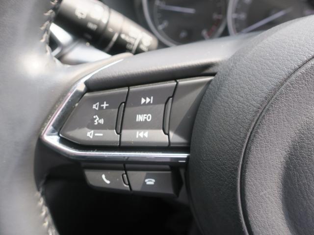 XD プロアクティブ Mナビ 地デジ 360° ETC 19AW レーダクルコン 1オーナ ABS スマートキー ナビTV 電動シート LEDヘッド ターボ メモリーナビ 盗難防止システム アイドリングストップ エアコン(24枚目)